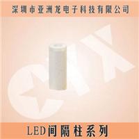亚洲龙供应LED间隔柱|led灯柱|间隔柱