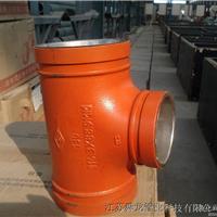 江苏舜龙管业科技有限公司驻重庆办事处