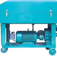 供应30L精细滤油小车,板框式滤油机