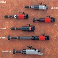 供应URYU瓜生研磨工具URYU磨头砂轮机磨光机