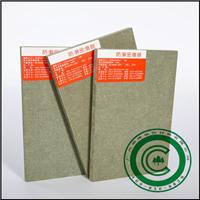 佛山E1防潮中纤板|防潮板|泡水板|颉龙建材