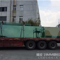 上海钢化玻璃厂,耀皮批发上海15mm19mm玻璃