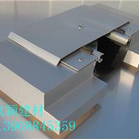 批发安装铝合金建筑变形缝一米也批发