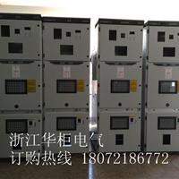 供应KYN28A-12高压成套配电柜