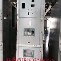 供应高压柜体 KYN28  华柜特价 批发