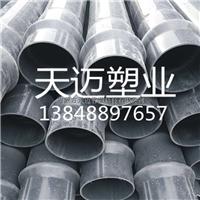 赤峰灌溉管 赤峰PVC农田灌溉管厂家 PVC管