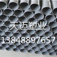 赤峰PVC管材生产厂家 赤峰PVC节水灌溉管厂