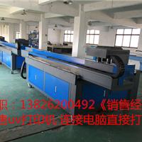 重庆铁柜子打印机
