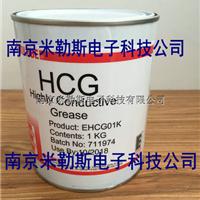 导电铜膏EHCG01K HCG01K