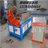 供应钢管坡口保护器设备现货销售