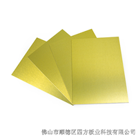 供应A2级防火金属拉丝铝塑板 奥格兰铝塑板