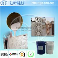 供应家居水泥制品模具硅胶