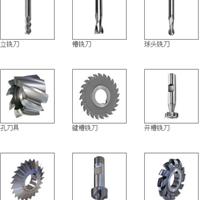 供应ORION铣刀车刀夹具成形铣刀