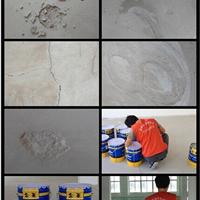 常熟水泥渗透剂,环氧地坪漆