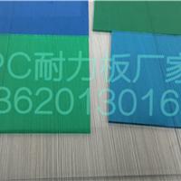 供应3mmPC耐力板厂家 公交车站广告牌