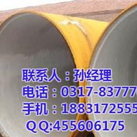 实体厂家生产水泥砂浆衬里防腐钢管报价