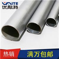 优耐特KBG金属穿线管 保护套管 电线管厂家