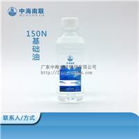150N出厂价基础油