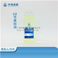 出厂价400SN黄色基础油