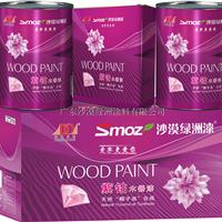 供应 紫钻木器漆