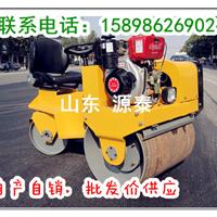 贵州开阳县促销座驾式双轮振动压路机