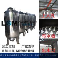 供应优质机械过滤器-碳钢衬胶石英砂过滤器