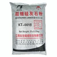 大量供应硅灰石粉600目 科特牌超细硅灰石粉