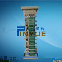 供應432芯MODF光纖配線架