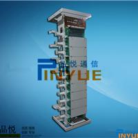 供应684芯MODF光纤配线架