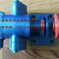 供应KCB-200型KCB齿轮泵参数