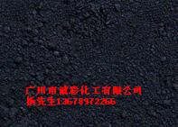供应氧化铁黑722颜料