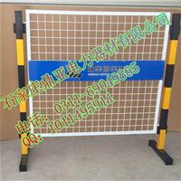 昆山电厂围栏网 安全标示牌检修围栏挡板厂