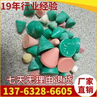 供应塑胶研磨石/塑磨/抛磨块/磨料