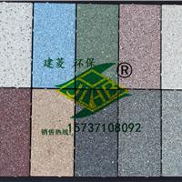 南阳硅砂陶瓷透水砖20010060、现货供应