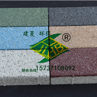 供应鹤壁海绵城市热销产品20105陶瓷透水砖