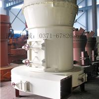 浩源机械优质雷蒙磨粉机