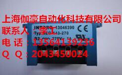 BFK457-25电磁制动器 BFK457-25
