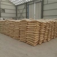 天津混凝土液体无碱速凝剂供应价格