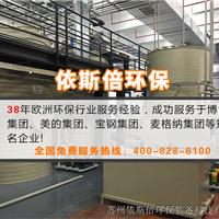 上海食品废水处理设备介绍