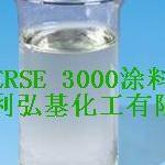 供应FLOSPERSE3000爱森涂料分散剂