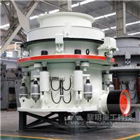 供应HPT300圆锥破 锥形破碎机原理视频