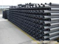 供应PVC管件及管材