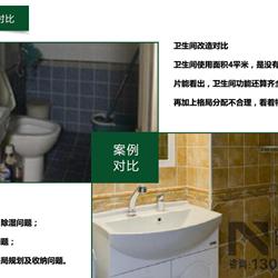 西安暖宅装饰工程有限公司
