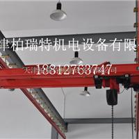 供应天津轻型KBK导轨道专卖价格