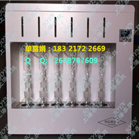 供应索式提取装置价格,章丘脂肪测定仪报价