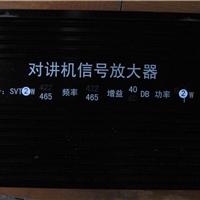对讲机放大器 供应2W超高增益对讲机无线直放站