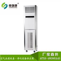 学校医院工厂空气净化器 商用空气净化机