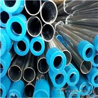 KkBG/JDG金属线管 铁穿线管4分管镀锌电线管