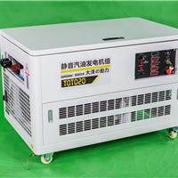 中日合资25kw静音汽油发电机价格