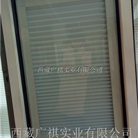 供应西藏自动百叶窗,遮阳铝合金百叶窗
